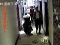 网曝山西审计局干部开房监控视频