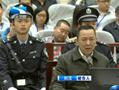 刘汉受审否认指控