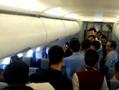 网曝乘客飞机上斗地主喊炸弹致航班晚点