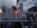 实拍东京一男子因反对解禁自卫权自焚
