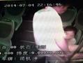 福州公交性侵案