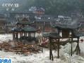 凤凰古城被淹