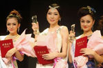 重庆国际小姐前三强遭网友吐槽太丑