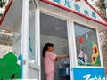 南京弃婴岛启用两周 弃婴骤增