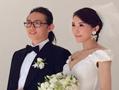 潘石屹儿子潘瑞大婚 新娘美艳动人