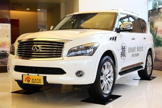 英菲尼迪QX80优惠15.8万元 店内现车有售