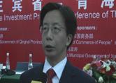 青海省商务厅副厅长杨正位